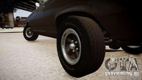 Ford Fairlane 500 для GTA 4 вид сзади