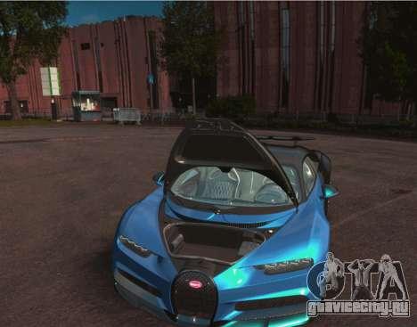 Bugatti Chiron [EPM] для GTA 4 вид справа