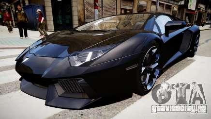 Lamborghini Aventador LP700-4 для GTA 4
