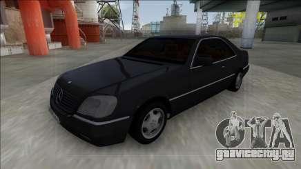 1993 Mercedes-Benz 600SEC для GTA San Andreas