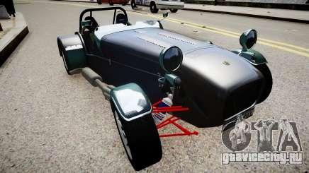 Caterham 7-er для GTA 4