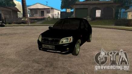Lada Granta Armenian для GTA San Andreas