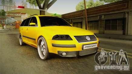 Volkswagen Passat B5 FL W8 для GTA San Andreas