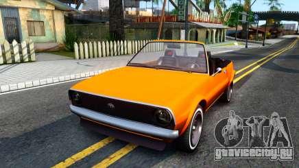 GTA V Declasse Rhapsody Cabrio Style для GTA San Andreas
