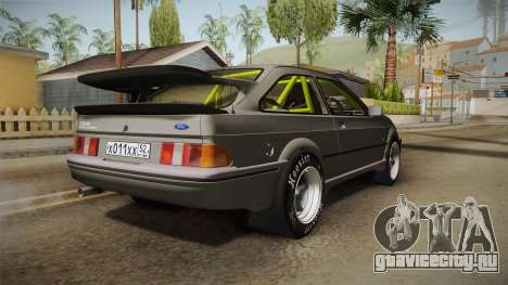 Ford Sierra RS500 Cosworth Drag для GTA San Andreas вид слева