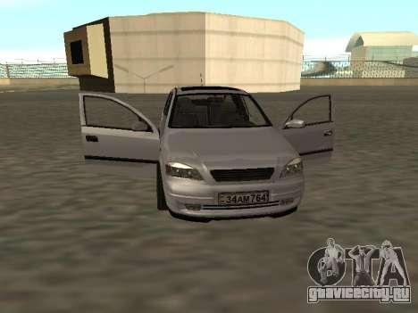 Opel Astra G Armenian для GTA San Andreas вид сзади