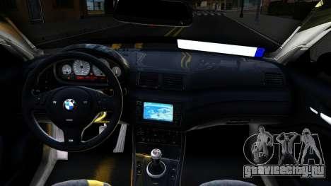BMW 3-er E46 для GTA San Andreas вид изнутри