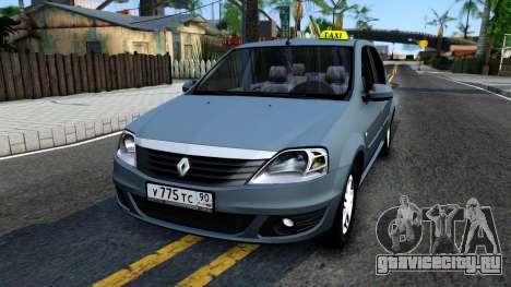 Renault Logan Taxi для GTA San Andreas