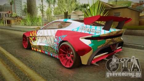 GTA 5 Dewbauchee Specter Custom IVF для GTA San Andreas салон