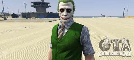 Heath Ledger Joker Skin Pack 3.0 для GTA 5