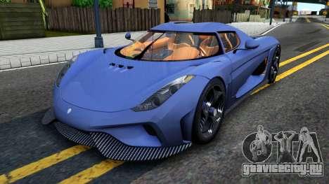 Koenigsegg Regera 2015 для GTA San Andreas