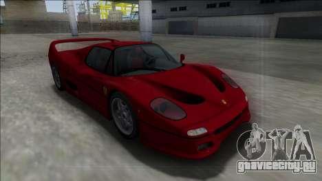 Ferrari F50 FBI для GTA San Andreas вид сзади