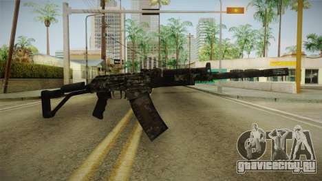 Survarium - VEPR Camo для GTA San Andreas