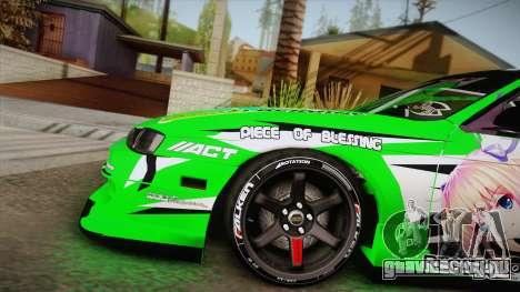 Nissan Silvia S14 Drift Speedhunters Saekano для GTA San Andreas вид сзади слева