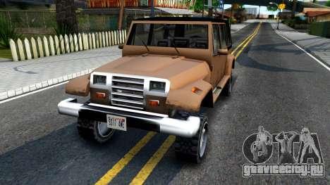 Mesa Crusader для GTA San Andreas