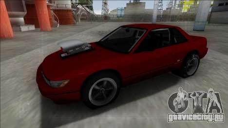 Nissan Silvia S13 Drag для GTA San Andreas вид справа