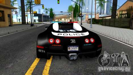 Bugatti Veyron NFS HP Police для GTA San Andreas вид сзади слева