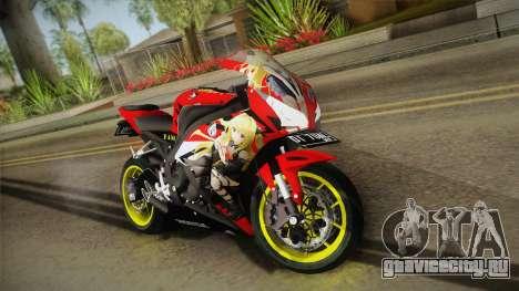 Honda CBR1000RR Yami To Love-Ru Itansha для GTA San Andreas
