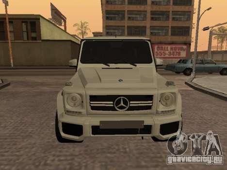 Mercedes-Benz G65 AMG Armenian для GTA San Andreas вид слева