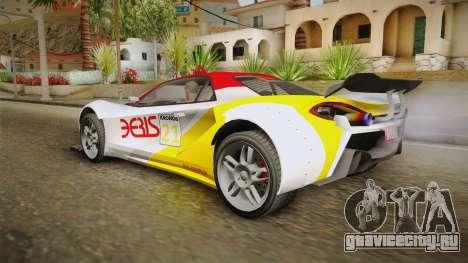 GTA 5 Progen Itali GTB Custom для GTA San Andreas вид снизу