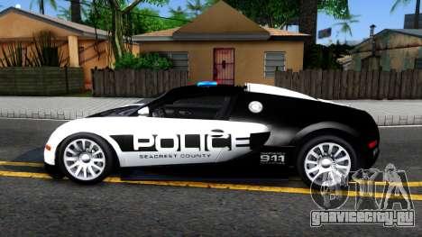 Bugatti Veyron NFS HP Police для GTA San Andreas вид слева