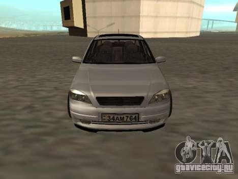 Opel Astra G Armenian для GTA San Andreas вид сзади слева