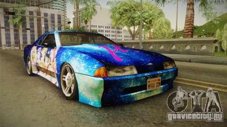 Lovelive Elegy Itasha для GTA San Andreas вид справа
