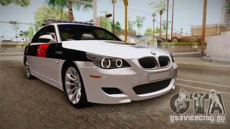 BMW M5 E60 Turkish Police для GTA San Andreas вид справа