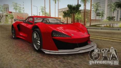 GTA 5 Progen Itali GTB Custom для GTA San Andreas вид справа