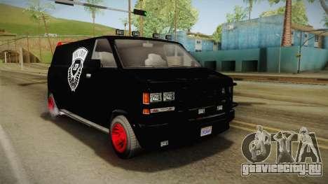 GTA 5 Declasse Burrito Lost MC IVF для GTA San Andreas