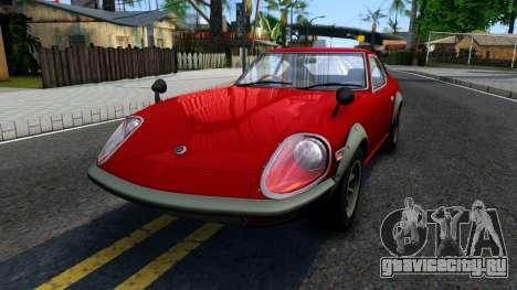 Nissan Fairlady Z для GTA San Andreas