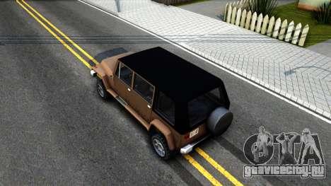 Mesa Crusader для GTA San Andreas вид сзади