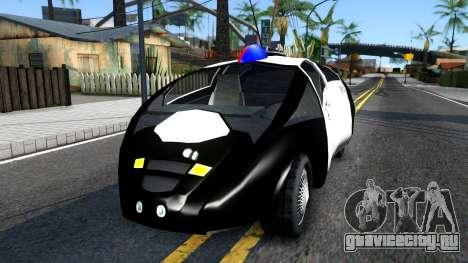 Alien Police San Fierro для GTA San Andreas