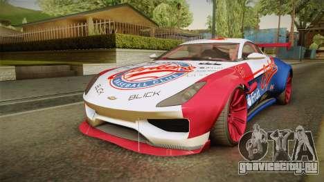 GTA 5 Dewbauchee Specter Custom IVF для GTA San Andreas двигатель