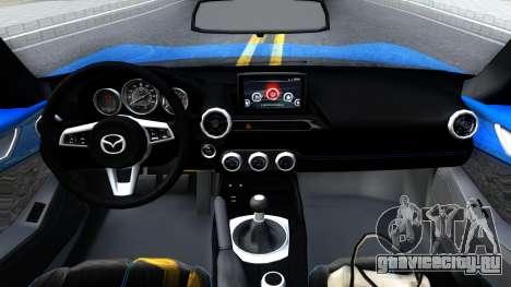 Mazda MX-5 Miata 2016 для GTA San Andreas вид сзади