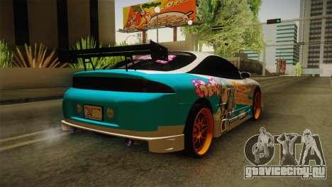 Mitsubishi Eclipse Tachibana Sylphynford Itasha для GTA San Andreas вид сзади слева