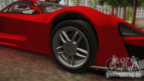 GTA 5 Progen Itali GTB Custom для GTA San Andreas вид сзади