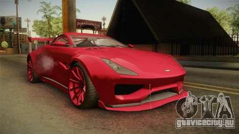 GTA 5 Dewbauchee Specter Custom IVF для GTA San Andreas вид справа