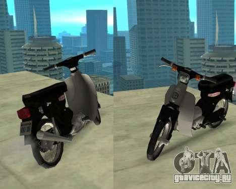 Хонда Супер Cub Изменен В. 2 для GTA San Andreas вид сзади слева