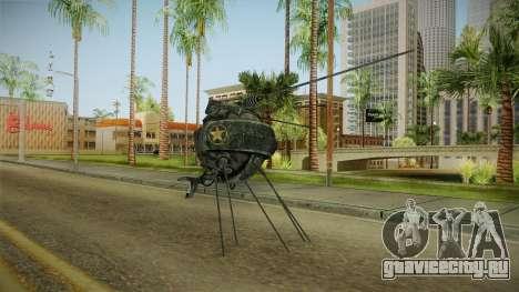 Fallout New Vegas DLC Lonesome Road - ED-E v4 для GTA San Andreas третий скриншот