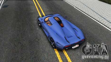 Koenigsegg Regera 2015 для GTA San Andreas вид сзади