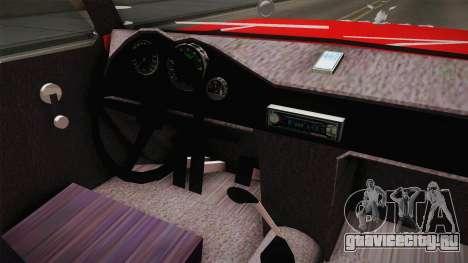 Dodge 300 для GTA San Andreas вид изнутри