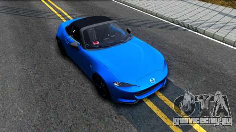 Mazda MX-5 Miata 2016 для GTA San Andreas вид справа