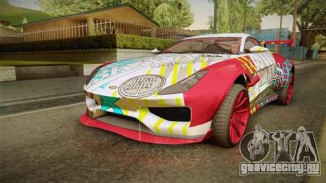 GTA 5 Dewbauchee Specter Custom IVF для GTA San Andreas вид снизу