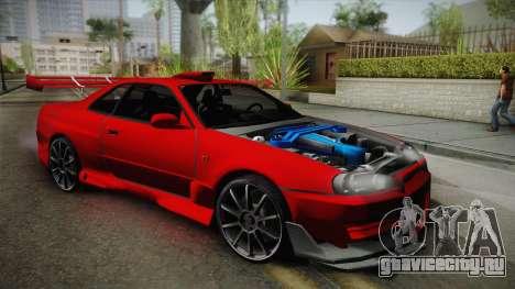 Nissan Skyline R34 Tuned для GTA San Andreas