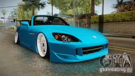 Honda S2000 CamberKing для GTA San Andreas