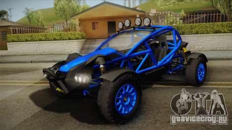Ariel Nomad 2016 для GTA San Andreas