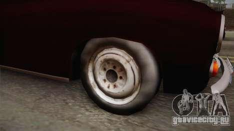 FSM Syrena 105 для GTA San Andreas вид сзади