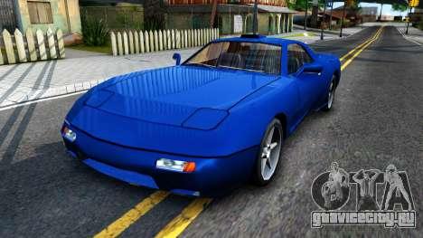 ZR-350 Update для GTA San Andreas