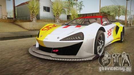 GTA 5 Progen Itali GTB Custom для GTA San Andreas вид сверху